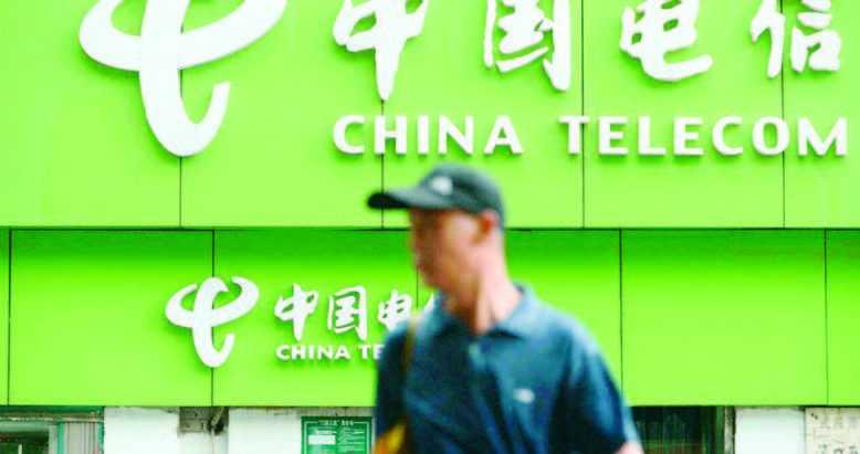 Amerika Serikat Larang Beroperasinya China Telecom di Amerika