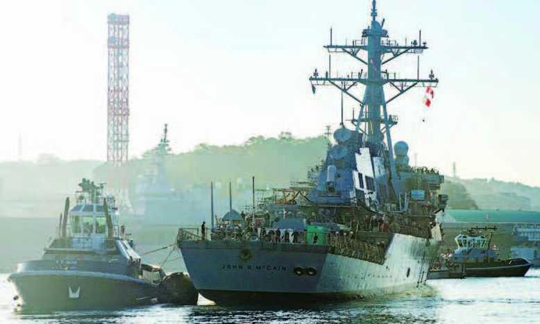 AS Peringatkan Tiongkok Tak Ganggu Taiwan dan Filipina