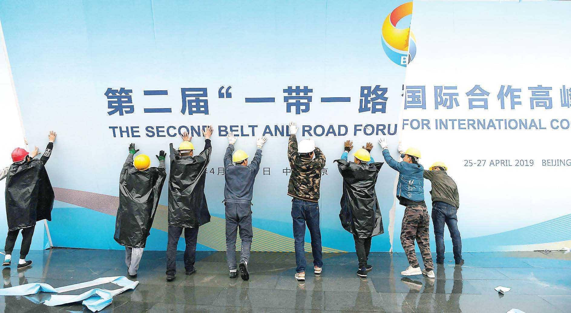 Barat Luncurkan Satu Sabuk dan Jalan Versi Mereka Lawan BRI Tiongkok