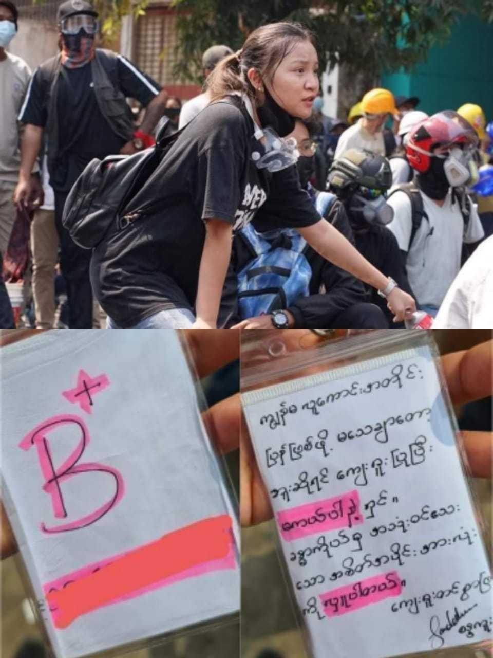 Inggris Diminta Tolak Perwakilan Junta Myanmar