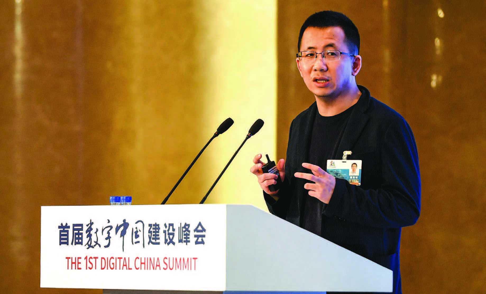 Kepala Eksekutif Perusahaan Teknologi Terbesar Tiongkok Mundur