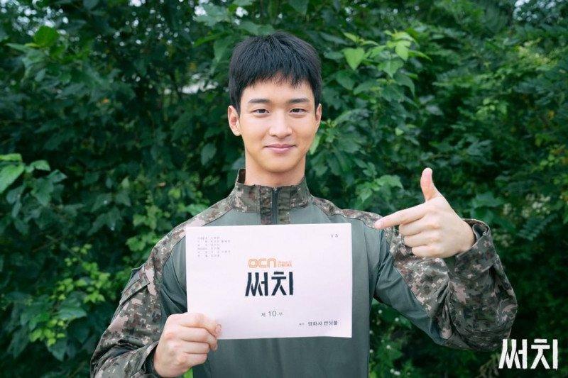 Jang Dong-yoon Melatih Anjing Militer